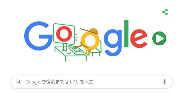 コロナ感染拡大防止対策(STAY HOME):Google(グーグル) Doodleの無料ゲームが10日間遊べる!